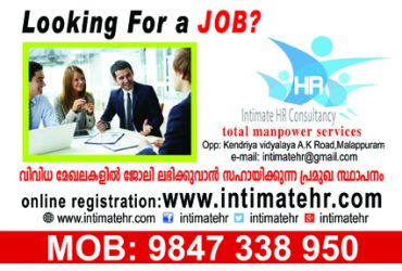 Wanted Office staff in Malappuram