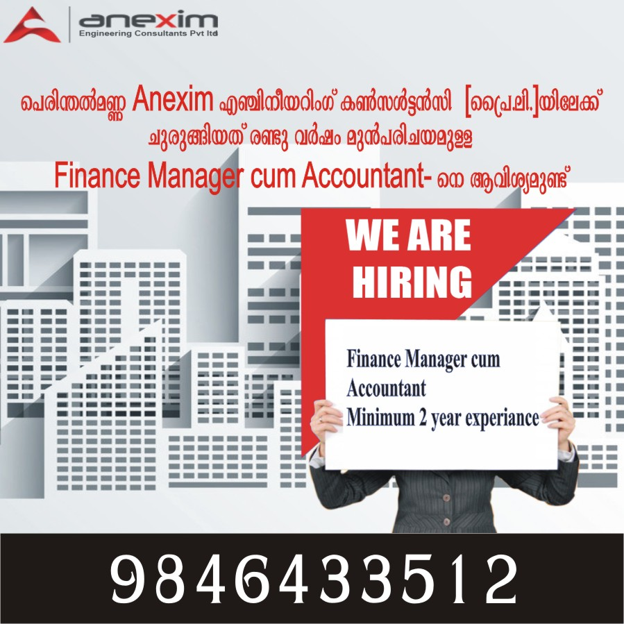 Finance Manager required in Perinthalmanna