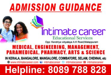 ADMISSION GUIDANCE FOR HIGHER STUDY