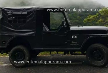 Mahindra jeep MM540 1993 model for sale Nilambur