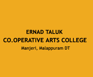 Co Operative College Manjeri
