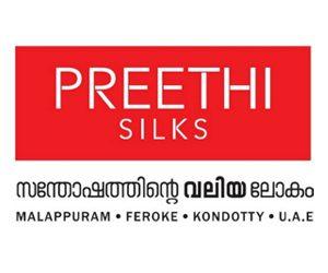 Preethi Silks Malappuram