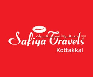 Safiya Travels Kottakkal