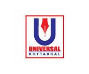 universal entrance coaching centre kottakkal
