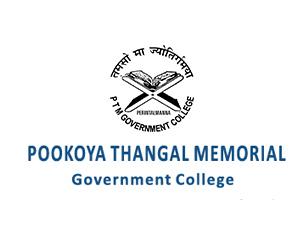 PTM Govt College Perinthalmanna
