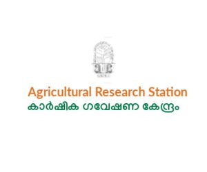 anakkayam agricultural research centre