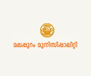 municipality office malappuram