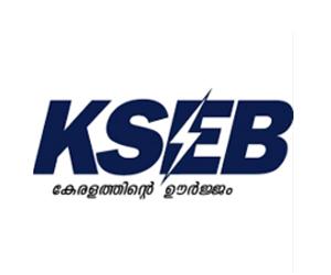 KSEB Section Office Perinthalmanna