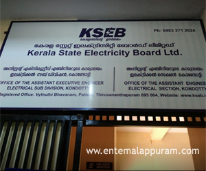 KSEB Section Office Kondotty