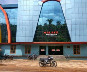 Malayil Auditorium Choloor