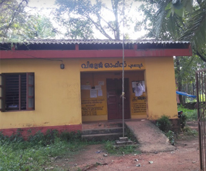 Village office Pookkottur