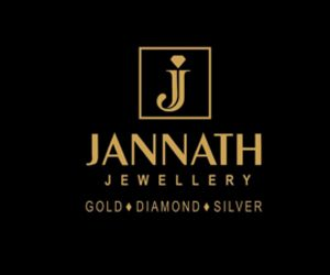 Jannath Jewellery Kondotty