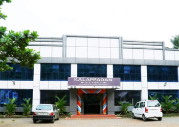 Kalappadan Auditorium Panakkad