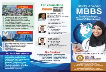 Ernad Overseas education consultant Kerala | study abroad consultants | Study MBBS Abroad