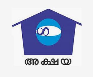Akshaya Centre Malappuram Town