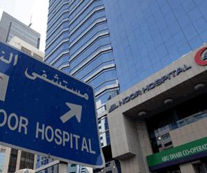 Al Noor Hospital Tirur