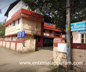 Amina Hospital Perinthalmanna