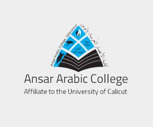 Ansar Arabic College Valavannur