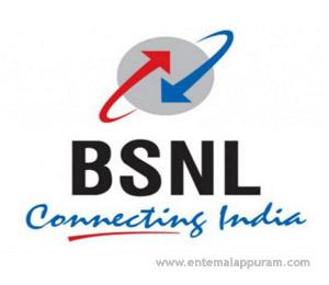 BSNL telephone exchange Manjeri