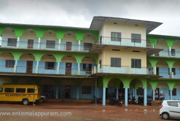 Darulhikam English Medium School Melattur