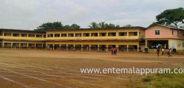 Government Higher Secondary School Kadungapuram