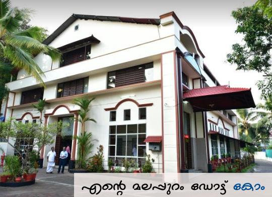 Karuna Classic Auditorium Tirur