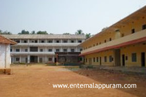 Govt Boys HSS Malappuram