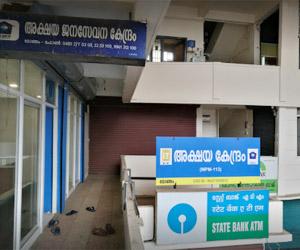 Akshaya Centre Mongam