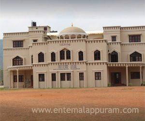Al Jamia Al Islamia Santhapuram