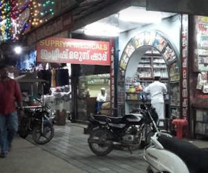 Supriya Medicals Manjeri