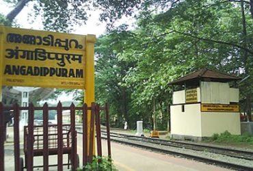 angadipuram railway station phone number