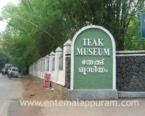 teak museum nilambur