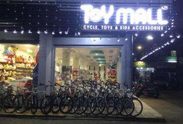 Toy Mall Manjeri