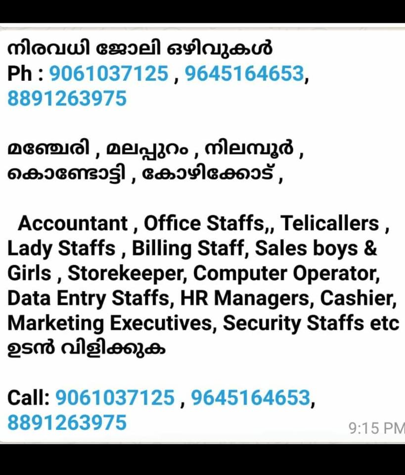 wanted accounting  staffs