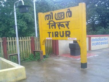 Tirur to Trivandrum train time
