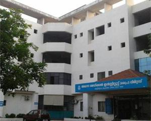 Amana Medical Institute