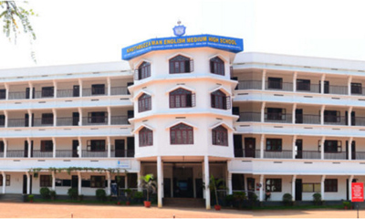 Khuthbuzzaman English Medium High School Chemmad
