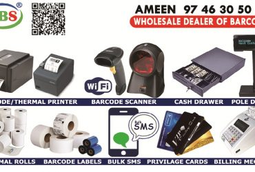 BARCODE PRINTER, BARCODE STICKER, THERMAL PRINTER, THERMAL ROLL, BARCODE SCANNER….