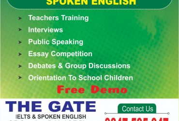 The Gate IELTS & Spoken English Training Lab, C.P. Complex, Behind C.T.A. Plaza, Perinthalmanna, CALL: 9847595947