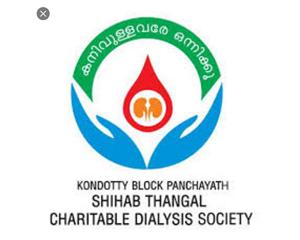 Dialysis Center Kondotty Contact Number