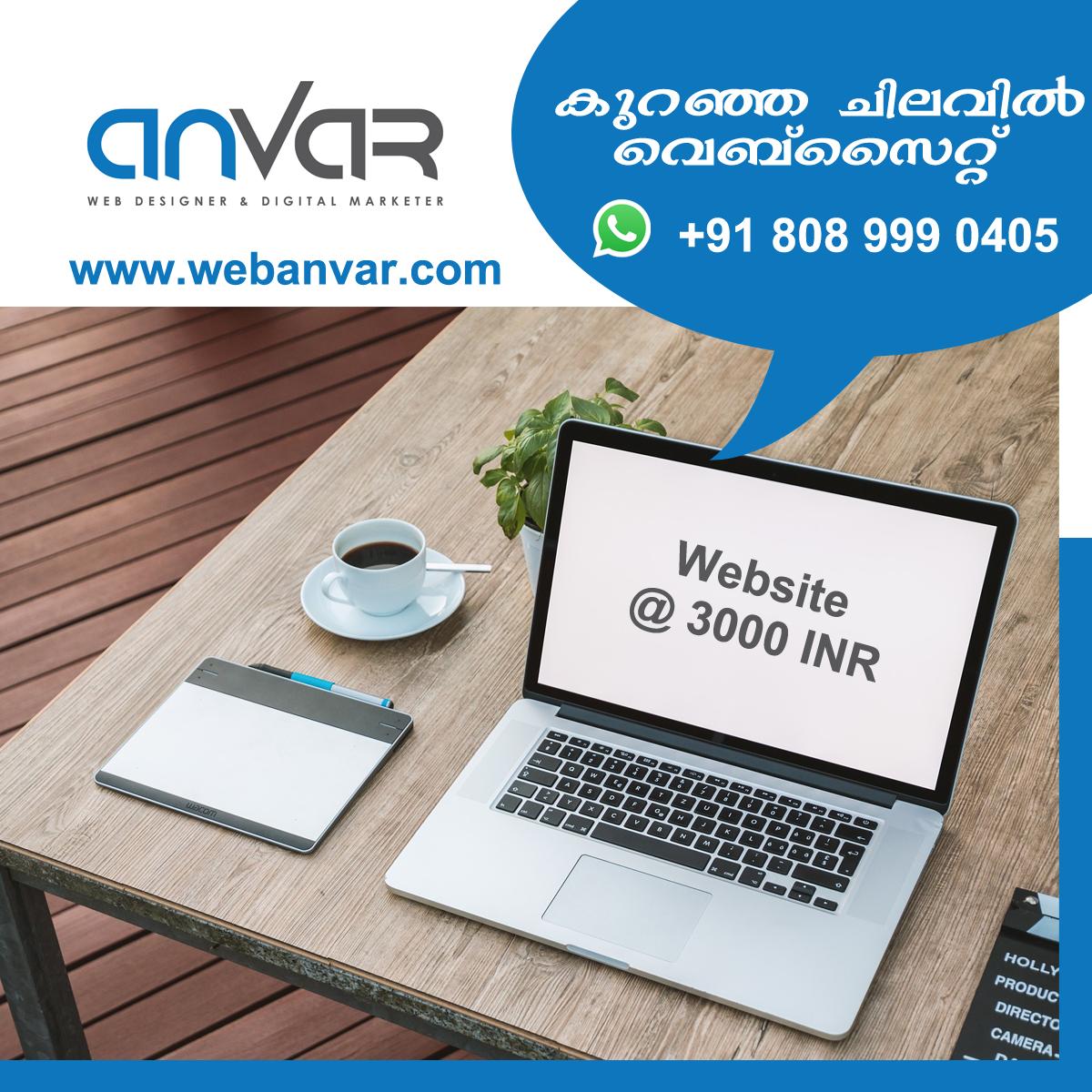 Anvar Freelance Web Designer Kerala and SEO Expert Calicut