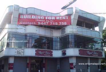 Building for Rent in Manjeri