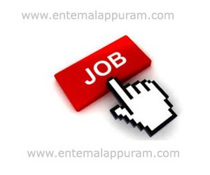 Sales Officer Job Vacany in Manjeri