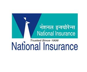 National Insurance Office Manjeri