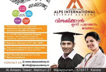NEET Coaching Academy in Malappuram