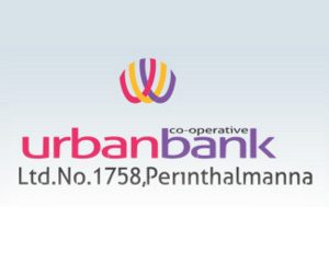 Urban Co operative Bank Perinthalmanna