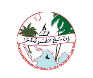 PSMO College Tirurangadi