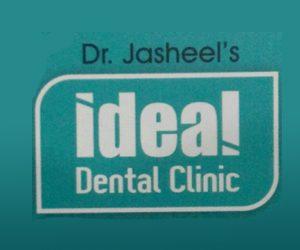 Ideal Dental Tirur