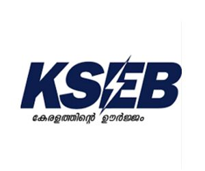 KSEB Section Office Perinthalmanna