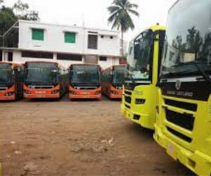 nilambur ksrtc depot contact number